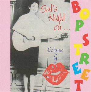 SAT NITE ON BOP STREET VOL 5 (GALS NITE) - VARIOUS - 50's Rockabilly Comp CDs, BOP